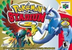 Stadium2box.jpg