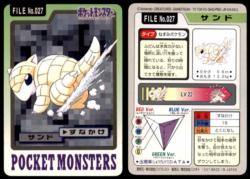 Carddass Pokémon Parte 3 File No.027 Sandshrew Turbosabbia Pocket Monsters Bandai (1997).png