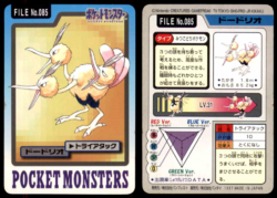 Carddass Pokémon Parte 3 File No.085 Dodrio Tripletta Pocket Monsters Bandai (1997).png