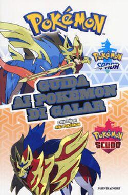Guida ai Pokémon di Galar.jpeg