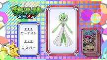 Pokémon Quiz XY028.png