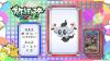 Pokémon Quiz XY116.png