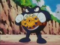 Tad Poliwrath.png