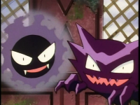 Gastly ed Haunter di Capitano