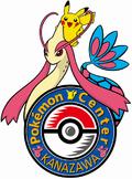Logo Pokémon Center Kanazawa.png