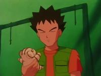 Artefatto Pokémon sconosciuto Pokemopolis.png