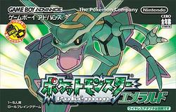 gioco pokemon smeraldo