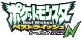 Pocket Monsters Best Wishes! Season 2: Episode N