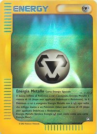 EnergiaMetalloAquapolis143.jpg