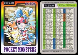 Carddass Pokémon Parte 3 File No.000 Elenco Parte 3 Pocket Monsters Bandai (1997).png