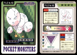 Carddass Pokémon Parte 3 File No.102 Exeggcute Attacco Pioggia Pocket Monsters Bandai (1997).png