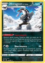 ObstagoondiGalarSpadaeScudo119.png