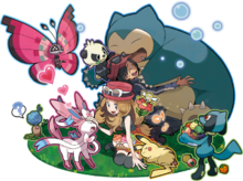 Pokémon io&te artwork.png