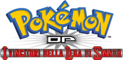 Stagione 13 logo.png