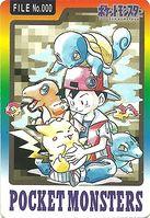 Bandai Starters card.jpg