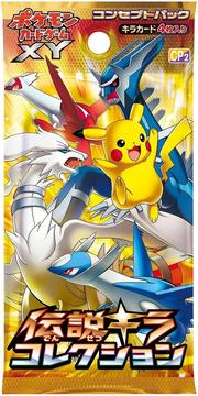 CP2 Pikachu Booster.png