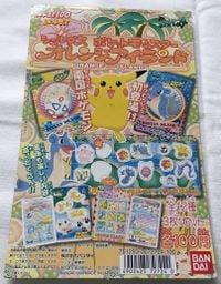 Manifesto pubblicitario in cartoncino delle Carddass Shirudasu Pokémon Orange Islands del 1999 della Bandai.jpg