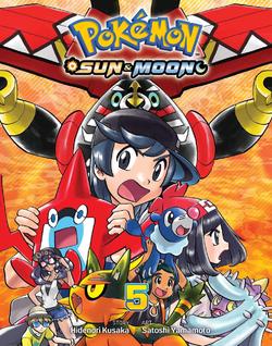 Pokémon Adventures SM VIZ volume 5.png