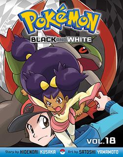 Pokémon Adventures BW volume 18.png