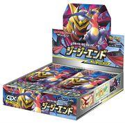 SM10a GG End Box.jpg