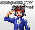 Let's Play the Pokémon Card Game XY manga.png