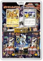 Movie Commemoration Special Pack 2009.jpg