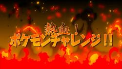 PokéTV Programma Brucia Sfida Pokémon.png