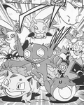 Guile Hideout Pokémon a nolo.png