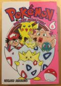 Pocket Monsters volume 6.png