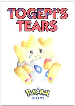 Togepis Tears.png
