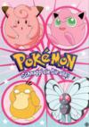 Cartolina PC0232 Pokémon Rosa 4 GB Posters.png