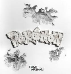 Daniel Arsham UT Collection logo.png