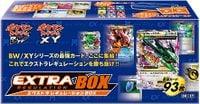 Extra Regulation Box.jpg