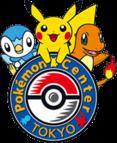Pokémon Center Tokyo logo.png