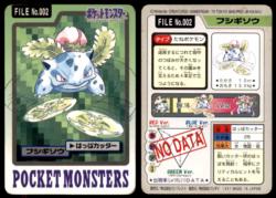 Carddass Pokémon Parte 3 File No.002 Ivysaur Foglielama Pocket Monsters Bandai (1997).png