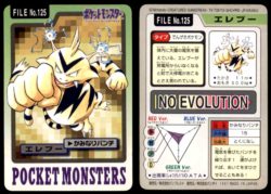Carddass Pokémon Parte 3 File No.125 Electabuzz Tuonopugno Pocket Monsters Bandai (1997).png