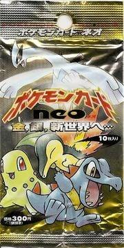 Neo Genesis JP pack.jpg