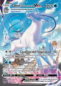 CalyrexCavaliereGlacialeVMAXRegnoGlaciale203.jpg