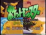 Pocket Monsters Fall Special!.png