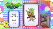 Pokémon Quiz XY083.png