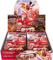 S5I Single Strike Master Box.jpg