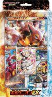 Volcanion-EX Special Jumbo Card Pack.jpg