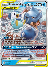 BlastoisePiplupGXEclissiCosmica38.png