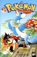 Prima Edizione di Egmont Manga & Anime