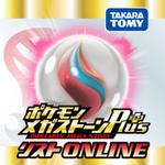 Pokémon Mega Stone Plus+ List Online icona.png