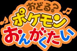 Dancing Pokémon Band logo.png