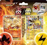 Fire Lightning Battle Strength Set.jpg