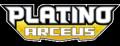 Arceus Logo.png