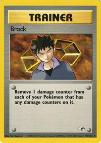 BrockGymHeroes98.jpg