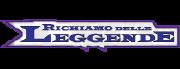 Logo Richiamo delle Leggende.png